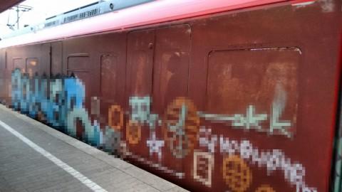 S-Bahn sieht aus wie alter Güterzug